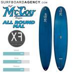 正規品 MCCOY(マッコイ) ALL ROUND MAL XF 9'0  BLUE TINT サーフボードエージェンシー ロングボード