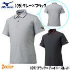 野球 トレーニング ベースボールウェア 一般用 ミズノ MIZUNO ミズノプロ S-LINE 半袖 ポロシャツ