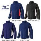 野球  MIZUNO【ミズノ】一般用 グローバルエリート フリースジャケット