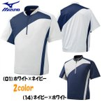 野球 トレーニングジャケットベースボールウェア 一般用 ミズノ MIZUNO ミズノプロ ハーフジップ 半袖 侍ジャパンモデル