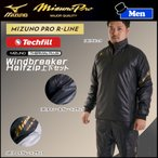 野球 ウェア ハーフZIP メンズ 一般 ミズノ MIZUNO PRO ミズノプロ R-LINE ウインドブレーカー 裏地ブレスサーモ+中綿 上下セット P2SPP-9