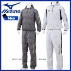 S# 野球 ウェア  メンズ 一般 ミズノ MIZUNO ミズノプロ R-LINE MOVECLOTH素材 ハーフジップジャケット&ロングパンツ 上下セット