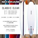 NOBRAND(ノーブランド) CLASSIC CLEAR シングルBOX/スタビ FCS2 ロングボード EPSブランクス