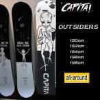 スノーボード ボード 板 17-18 CAPiTA キャピタ THE OUTSIDERS