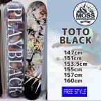 スノーボード 板 17-18 MOSS(モス) TOTO BLACK トトブラック FREE STYLE ≪17-18MOSS_sb≫