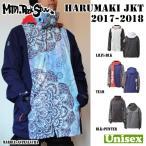 ショッピングスノーボードウェア スノーボードウエア ウェア ジャケット 17-18 MTN ROCKSTAR【マウンテンロックスター】HARUMAKI JKT