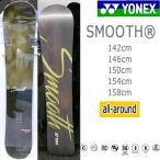スノーボード ボード 板 17-18 YONEX【ヨネックス】SMOOTH