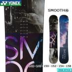 スノーボード 板 19-20 YONEX ヨネックス SMOOTH スムース オールラウンド カービング フリースタイル