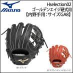 ミズノ MIZUNO 野球 グローブ 硬式用 ゴールデンエイジ 内野手用 サイズGA8 09 ブラック 右投げ用 1AJGL18003 ジュニア