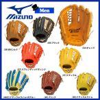野球 グラブ グローブ 軟式用 一般用 ミズノ MIZUNO グローバルエリート G True 外野手用 16N