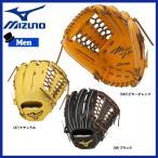 野球 グラブ グローブ 一般用 軟式用 ミズノ MIZUNO ミズノプロ BSS限定 フィンガーコアテクノロジー 外野手用16N