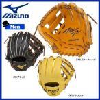野球 グラブ グローブ 一般用 軟式用 ミズノ MIZUNO ミズノプロ BSS限定 フィンガーコアテクノロジー 内野手用4/6 右投げ用9