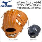 Mizuno ミズノ 8KS-035-62 WAVE SUBTHREE GL ウェーブ サブスリー ホワイト レッド