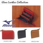 MIZUNO ミズノ ミズノプロ Glove Leather Collection 牛革(型押し) ファスナー付財布