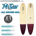正規品 MCCOY(マッコイ) ALL ROUND MAL XF 9'2  BGE/MHGN サーフボードエージェンシー ロングボード
