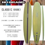 NOBRAND(ノーブランド) CLASSIC KHAKI シングルBOX/スタビ FCS2 ロングボード EPSブランクス