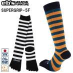 スノーボード 靴下  5本指 温かい 20-21 EBS エビス SUPERGRIP-5F スーパーグリップファイブ
