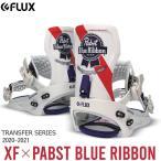 正規品 スノーボード ビンディング バインディング 20-21 FLUX フラックス XF LIMITED エックスエフリミテッド ネット販売禁止 20-21-BD-FLX