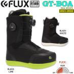 正規品 スノーボード ブーツ 20-21 FLUX フラックス GT BOA ジーティボア オールラウンド ミッドフレックス 柔らかめ ダブルボア 20-21-BT-FLX