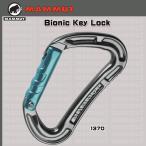 ラスト【1品のみ】MAMMUT(マムート) Bionic Key Lock  バイオニックキーロック  《MAMMUT_2016SS》 【P10】 【last_od】