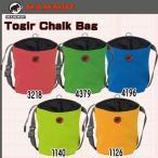MAMMUT Togir Chalk Bag(マムート)(MAMMUT_2015)(P)(sale15)