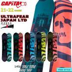 予約 スノーボード 板 21-22 CAPiTA キャピタ ULTRAFEAR LTD Ed ウルトラフィアーリミテッド 21-22-BO-CPT