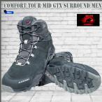 マムート(MAMMUT) コンフォートツアーミッドGTX  Comfort Tour Mid GTX SURROUND Men  graphite-taupe