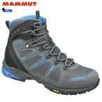 本日ポイントアップデー マムート(MAMMUT) T Aenergy High GTX Men トレッキングシューズ 登山靴 ゴアテックス