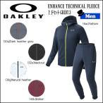 スポーツウェア テクニカルフリース ジャケット メンズ アパレル オークリー OAKLEY ENHANCE TECHNICAL FLEECE 上下セット GRID7.3