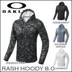 サーフィン 海 プール ラッシュガード パーカー フーディ メンズ オークリー OAKLEY RASH HOODY8.0 4WAYストレッチ 吸汗速乾 UPF50+