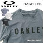 サーフィン 海 プール ラッシュガード ラッシュTシャツ ショートスリーブ 半袖 メンズ オークリー OAKLEY RASH TEE 4WAYストレッチ 吸汗速乾 UPF50+