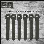 グレゴリー GREGORY ZIPPER PULLS 6 PACK BLACK SUEDE (LRG)  ジッパープルL ブラック /654460447 メール便配送