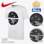 スポーツ トレーニング ランニング ウェア メンズ Tシャツ 半袖 ナイキ NIKE インターナショナル サテライトTシャツ