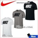 ランニング トレーニング スポーツウェア ナイキ NIKE DRI-FIT レジェンド メッシュ NIKE ブロック 半袖 Tシャツ