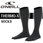 ショッピングサーフ サーフィン 保温 防寒 靴下 17/18 オニール O'NEILL THERMO-X SOCKS サーモエックスソックス IO-2100
