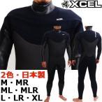 19-20 XCEL エクセル INFINITI LONG CHEST ZIPPER 5/3mm インフィニティ ロングチェストジップ ウェットスーツ セミドライ 国産