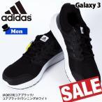 メンズ ランニングシューズ アディダス adidas GALAXY 3