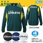 メンズ サッカーウェア アスレタ ATHLETA カラープラクティスシャツ 【ath-16fw】