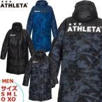 アスレタ ベンチコート ATHLETA ベンチコート ロングコート サッカー フットサル 防寒具 ウェア ath-19aw