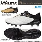 サッカースパイク アスレタ ATHLETA O-Rei Futebol T002 ath-17ss