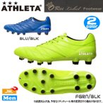サッカー スパイク ATHLETA(アスレタ) O-Rei Futebol H002 ジュニアから大人対応 ath-18ss