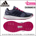 ランニングシューズ レディース アディダス adidas DURAMO 8 デュラモ 8 ランシュー