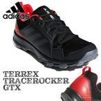 アディダス トレースロッカー ゴアテックス adidas TERREX TRACEROCKER GTX コアブラック/カーボン S18/アクティブレッドS1