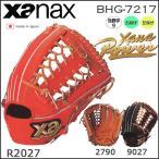 野球 グラブ グローブ 硬式用 一般用 ザナックス xanax ザナパワー 外野手用 9