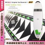 BIC ビック  7'0 DURA-TEC Egg SURF MOVE 別注 リミテッド ファンボード サーフィン サーフボード 送料無料