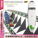 BIC ビック  7'0 DURA-TEC Egg SURF MOVE 別注 リミテッド ファンボード サーフィン サーフボード 初心者6点セット 送料無料