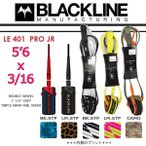 BLACKLINE(ブラックライン) PRO JR 5'6 x 3/16 リーシュコード ミニボード用 サーフィン