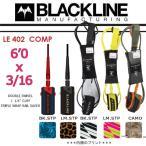 BLACKLINE(ブラックライン) COMP 6'0 x 3/16 リーシュコード ショートボード用 サーフィン