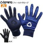 サッカー手袋