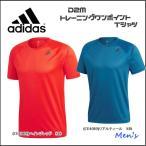 ランニングウエア アディダス adidas D2M トレーニングワンポイント Tシャツ